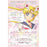 Sailor Moon Make Up Moisture Mask