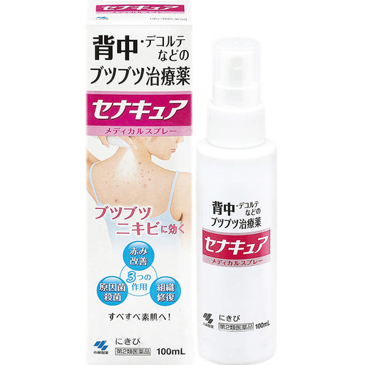 Senacure Back Acne Care Spray