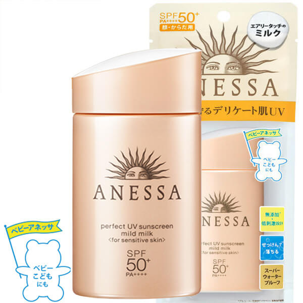 ANESSA Perfect UV Sunscreen Mild Milk  SPF50+ PA++++ (For Sensitive Skin)