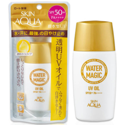 Water Magic UV Oil SPF50+ PA++++