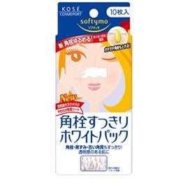Softymo White Pack (For Nose only)