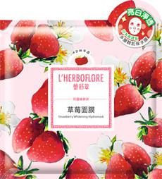 Strawberry Whitening Hydromask