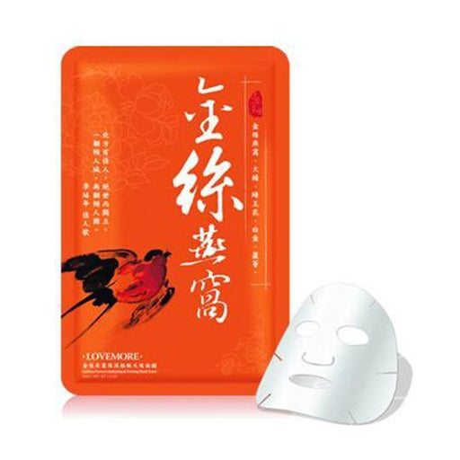 Cubilose Extract Hydrating & Firming Mask Sheet