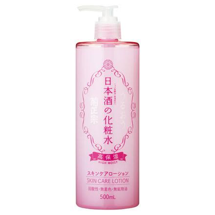 Kikumasamune Sake Skincare Lotion Hight Moist 500ml