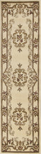 Load image into Gallery viewer, Kas Rugs Corinthian 5311 Ivory Aubusson Area Rug