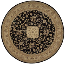 Load image into Gallery viewer, Nourison Heritage Hall Black Area Rug HE10 BLK