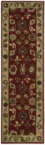 Nourison Tahoe Red Area Rug TA08 RED