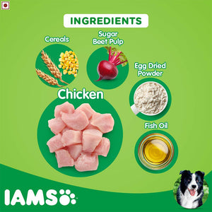 IAMS Proactive Health Adult Small & Medium Breed (1+ Yrs) Chicken, Dry Dog Food