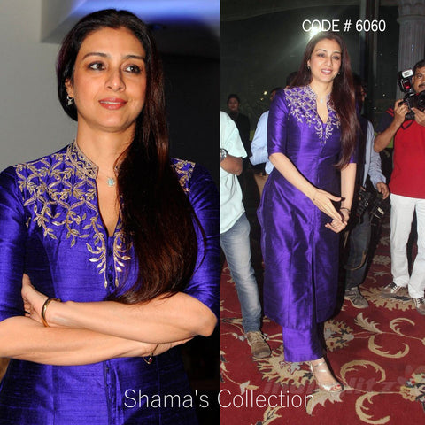 6060 Tabu's Purple Kurta Pants Set at Anu Malik's Felicitation
