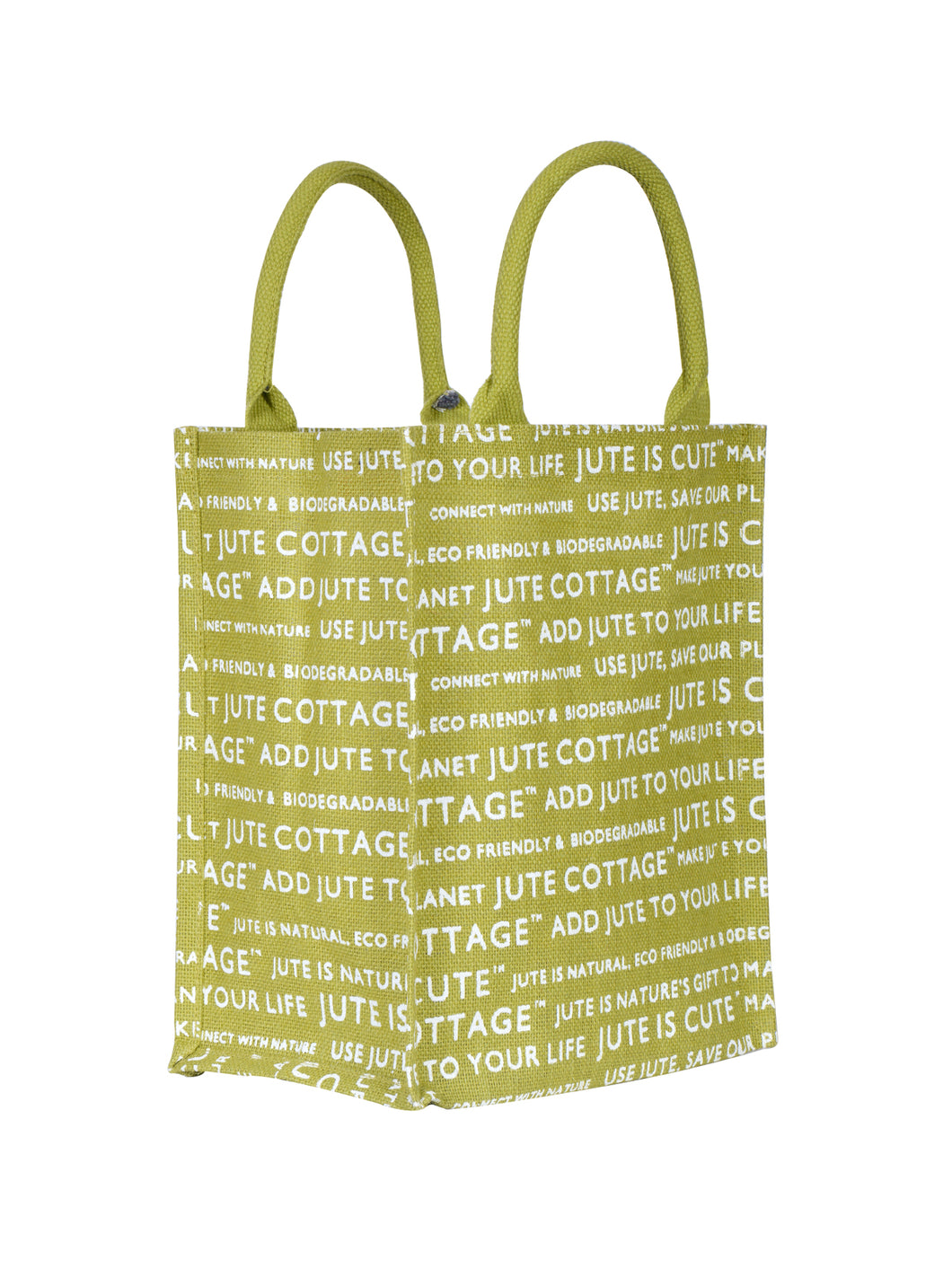 13 X 11 JUTE COTTAGE PRINTED (B-038-Olive Green)