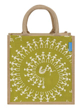 Load image into Gallery viewer, 12X12 WARLI ZIPPER LUNCH (B-210-OLIVE GREEN)