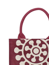 Load image into Gallery viewer, 9X12 PRINTED ZIPPER (B-132-MAROON)