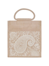 Load image into Gallery viewer, 11X10 PAISLEY PRINT ZIPPER (B-169-NATURAL)