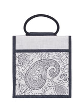 Load image into Gallery viewer, 11X10 PAISLEY PRINT ZIPPER (B-169-WHITE)