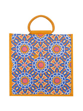 Load image into Gallery viewer, 14X14 ZIPPER MUGHAL PRINT (B-189-YELLOW)
