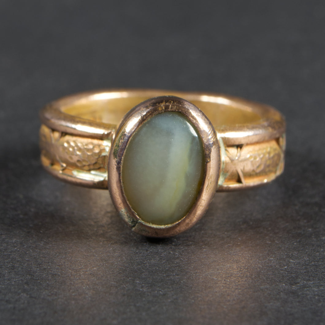 Chalcedony and Copper Forged and Stamped Ring: Size 7.5 US