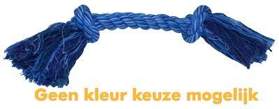 Happy Pet Flossin Fun 2 Knoop - Dog-essentials.nl