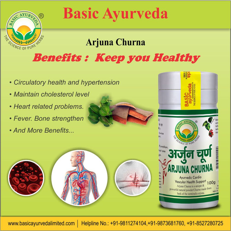 Basic Ayurveda Arjuna Churna