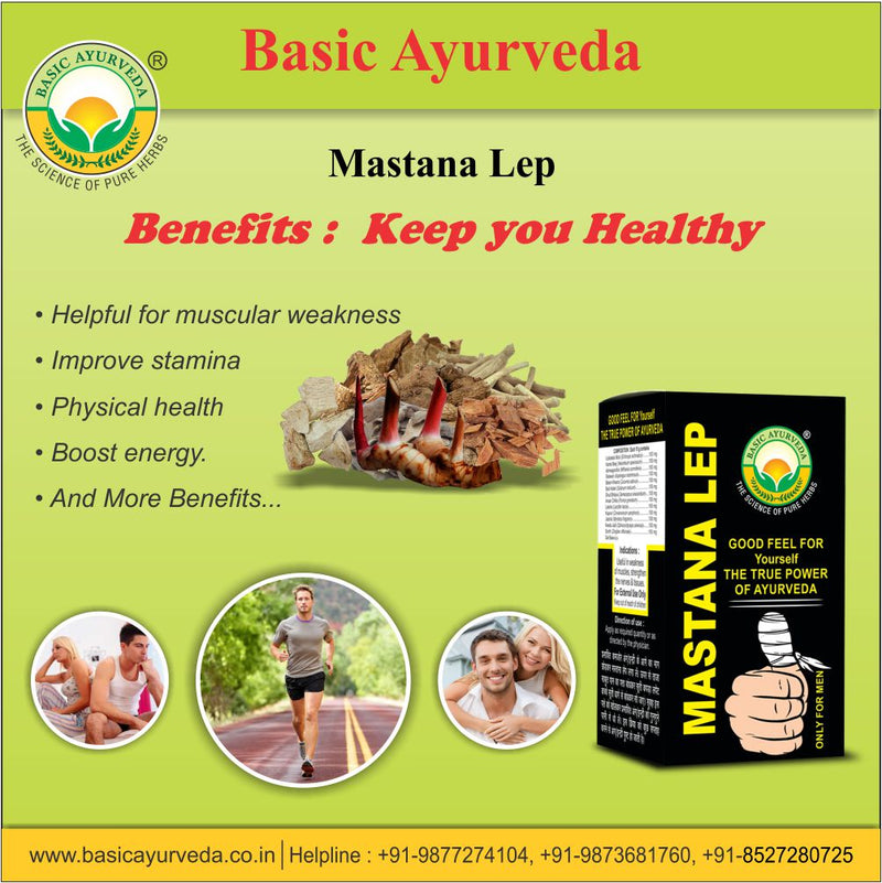 Basic Ayurveda Mastana Lep 60 Ml