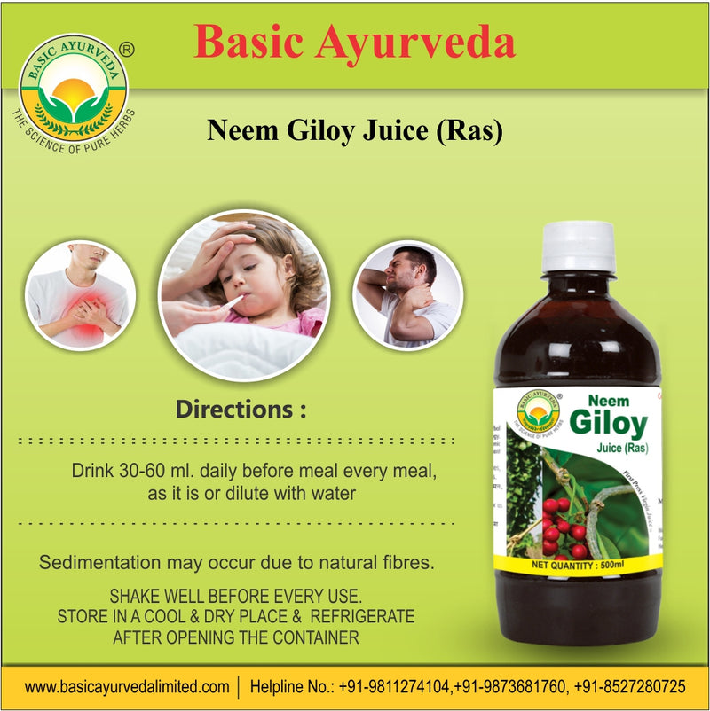 Basic Ayurveda Neem Giloy Juice (Ras) 500 Ml