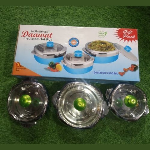 HOMEWAYS Daawat Insulated Hot Pot 3pcs cassrole set (1500/2000/2500ml)