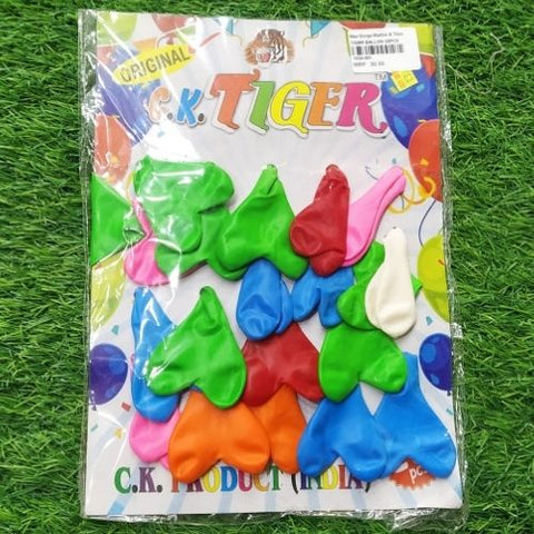 C.K Tiger Ballon 20pcs- Dil Shape