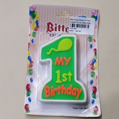 My 1st Birthday candle
