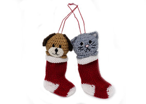 Crochet Puppy and Kitten Ornaments- set of 2