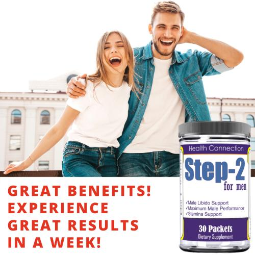 Male Testosterone Booster Supplements & Penis Enlargement- 120 Pills
