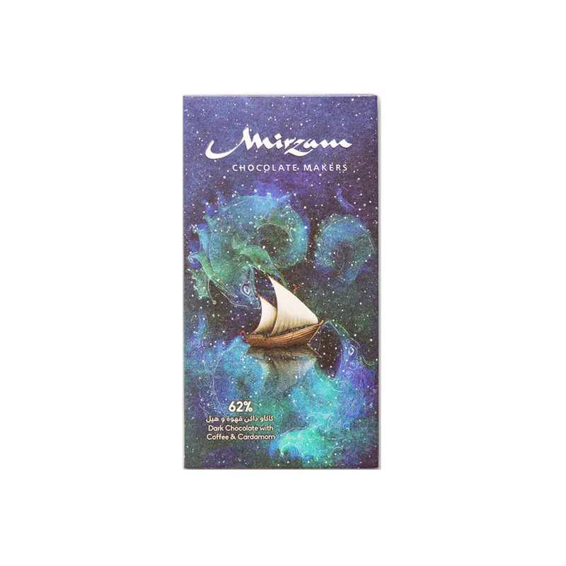 Mirzam Dark Chocolate, Coffee and Cardamom 62%