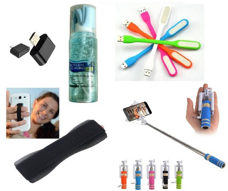 Combo of Selfie Stick, Finger Grip, USB LED Light, OTG Adopter and Cleaning Kit (Assorted Colors)