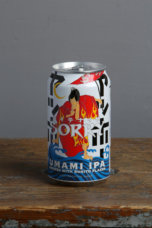 Sorry IPA packed with umami flavours from added benito flakes. From Yo Ho brewery