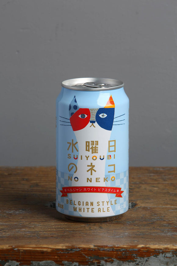 Belgian Wit style from Japan, 350 m cans available in Beerfox Riga