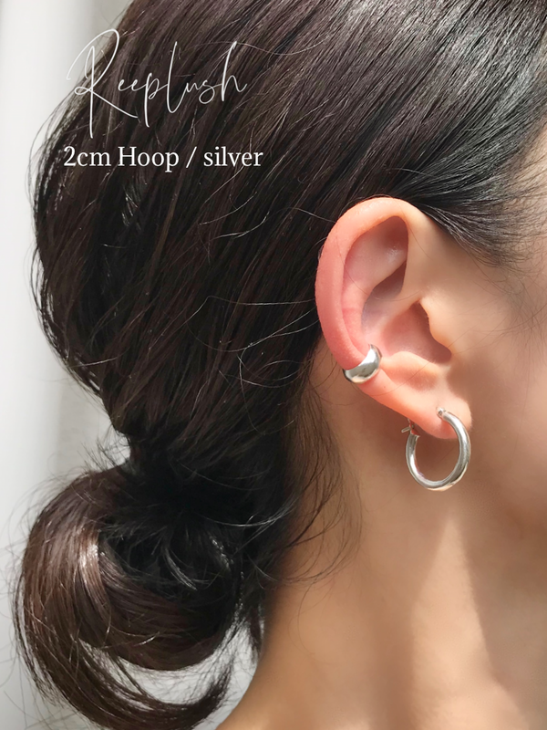 Hoop Pierce