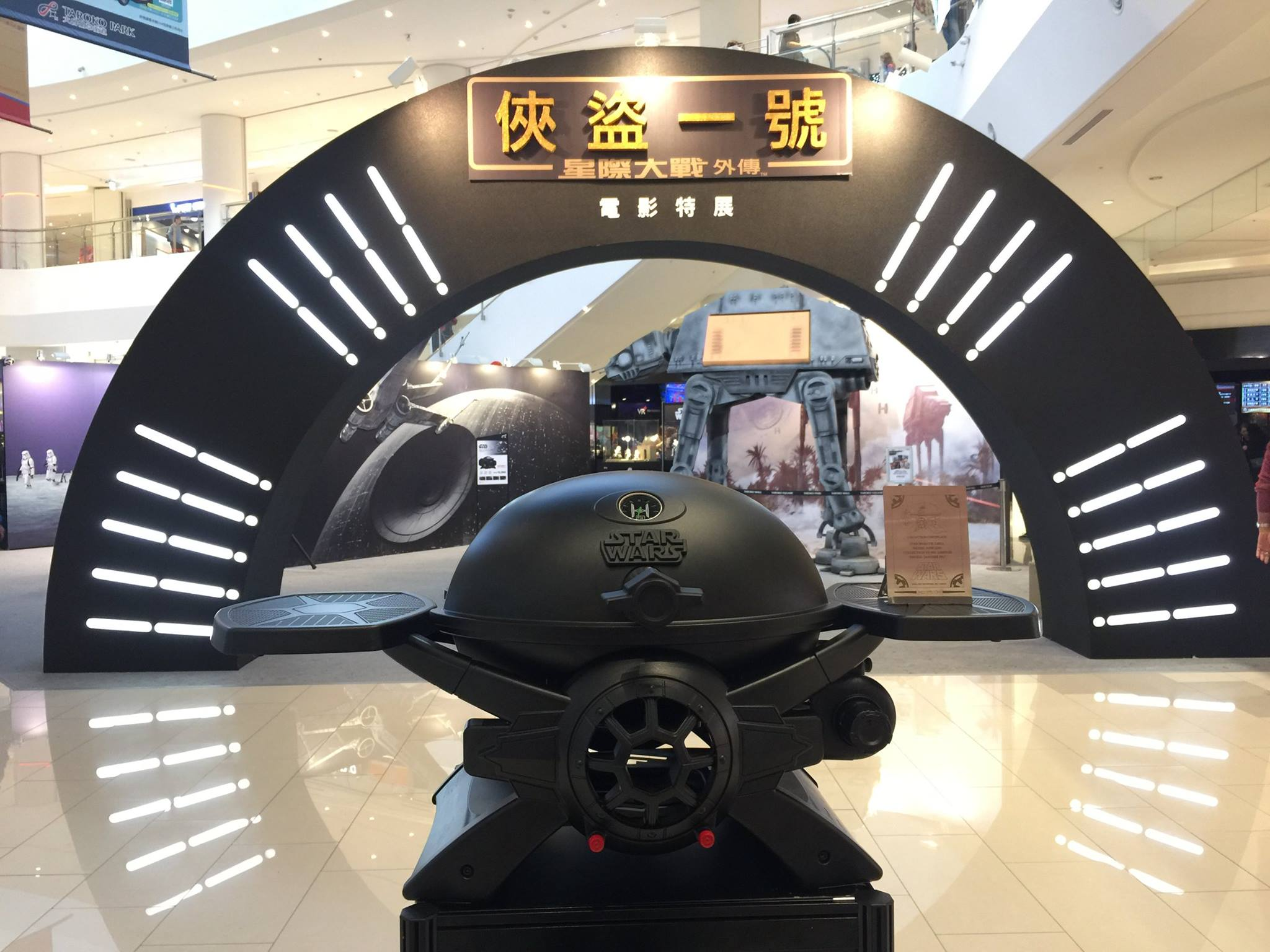 Star Wars Grill Featured in Taiwan