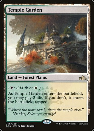 Temple Garden [Guilds of Ravnica] | Silver Goblin