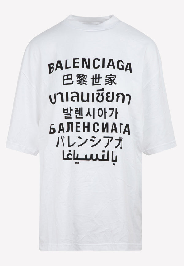 Multilingual Logo Oversized T-shirt