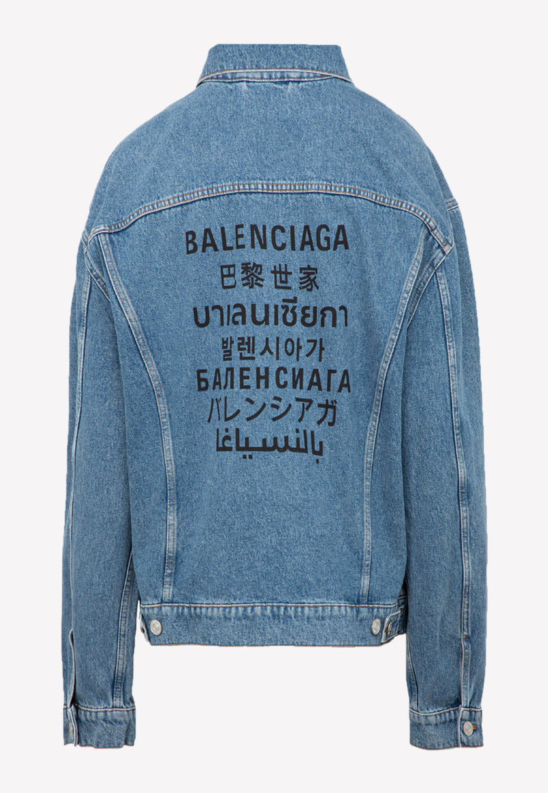 Multilingual Back Print Denim Jacket