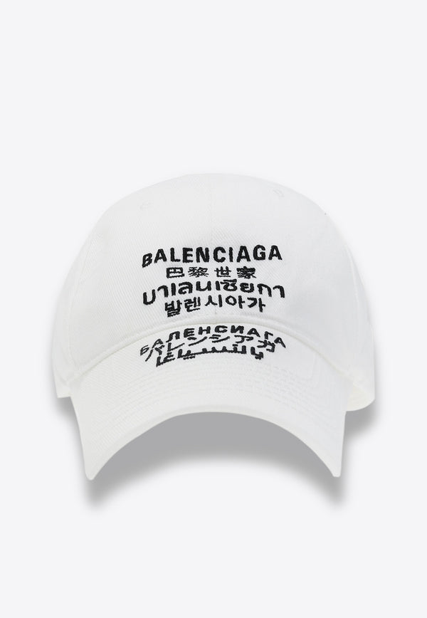 Languages Embroidered Baseball Cap
