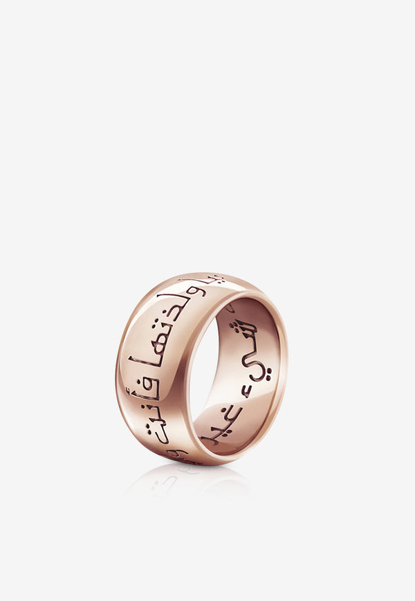 Soul Ring in Rose Gold-Plated 925 Sterling Silver