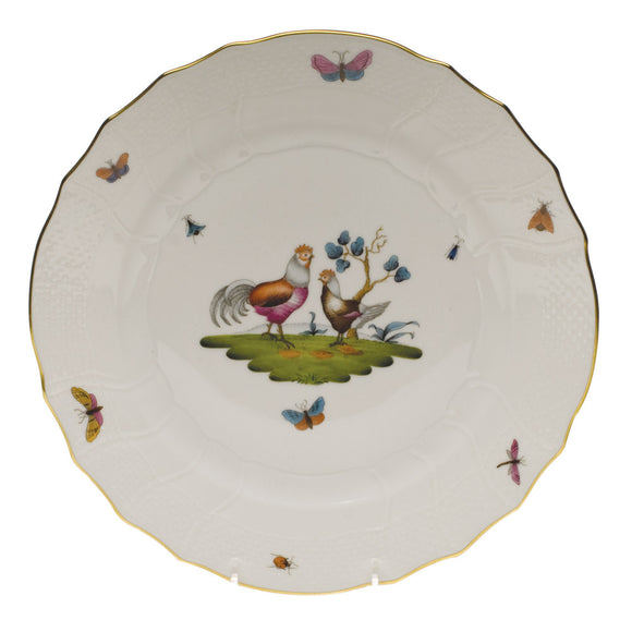 Chanticleer - 5pc Place Setting