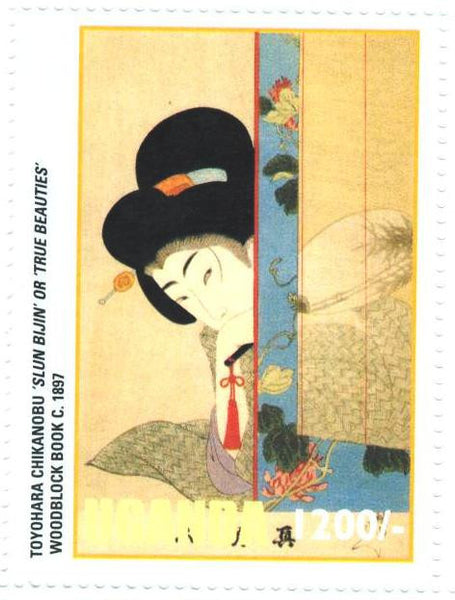 Famous Artists/ Painters: Japanese Masterpieces.