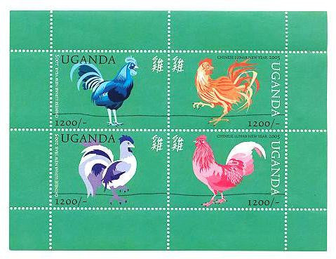 Chinese Lunar New Year: Rooster