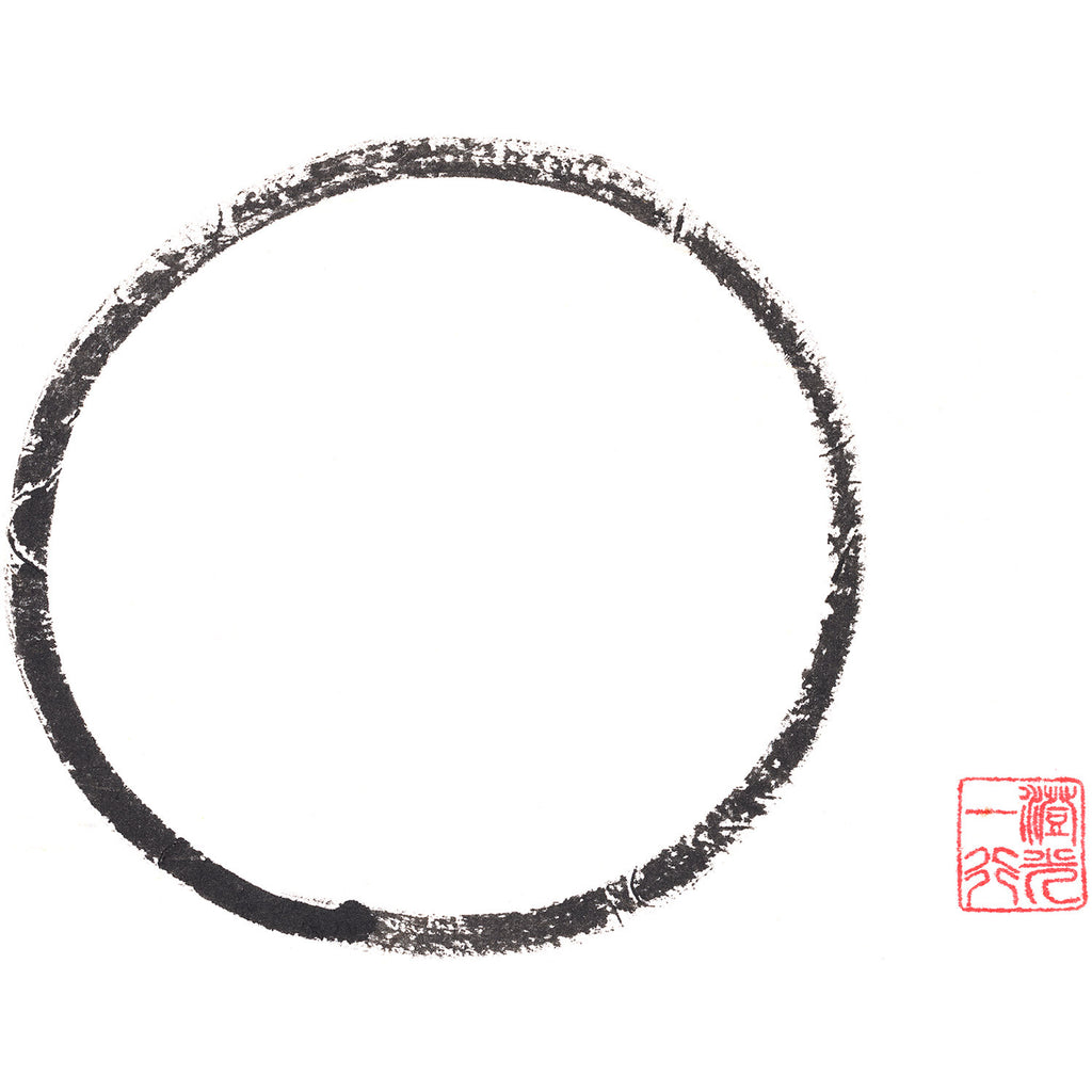 bf8f42ea8d4b1 Thich Nhat Hanh Calligraphy- Enso – Lion's Roar