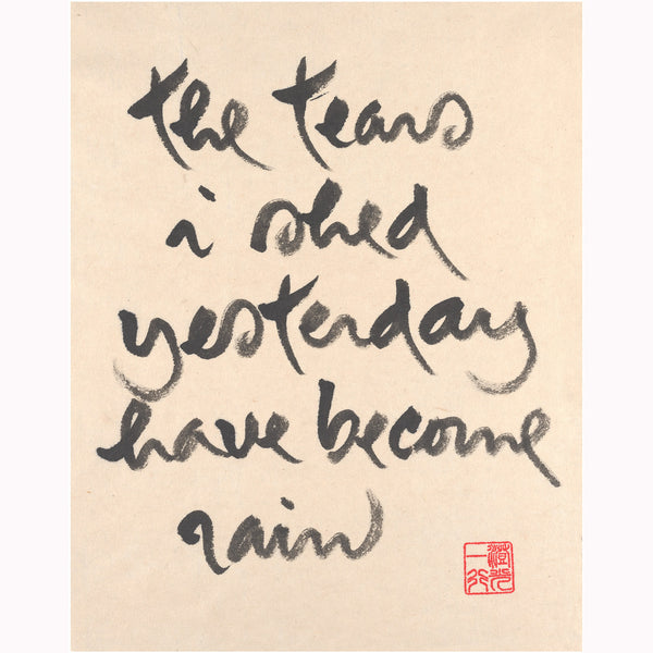 """The tears I shed yesterday have become rain"" print - Thich Nhat Hanh"