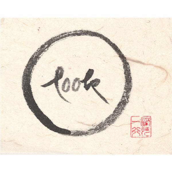 """Look"" print - Thich Nhat Hanh"