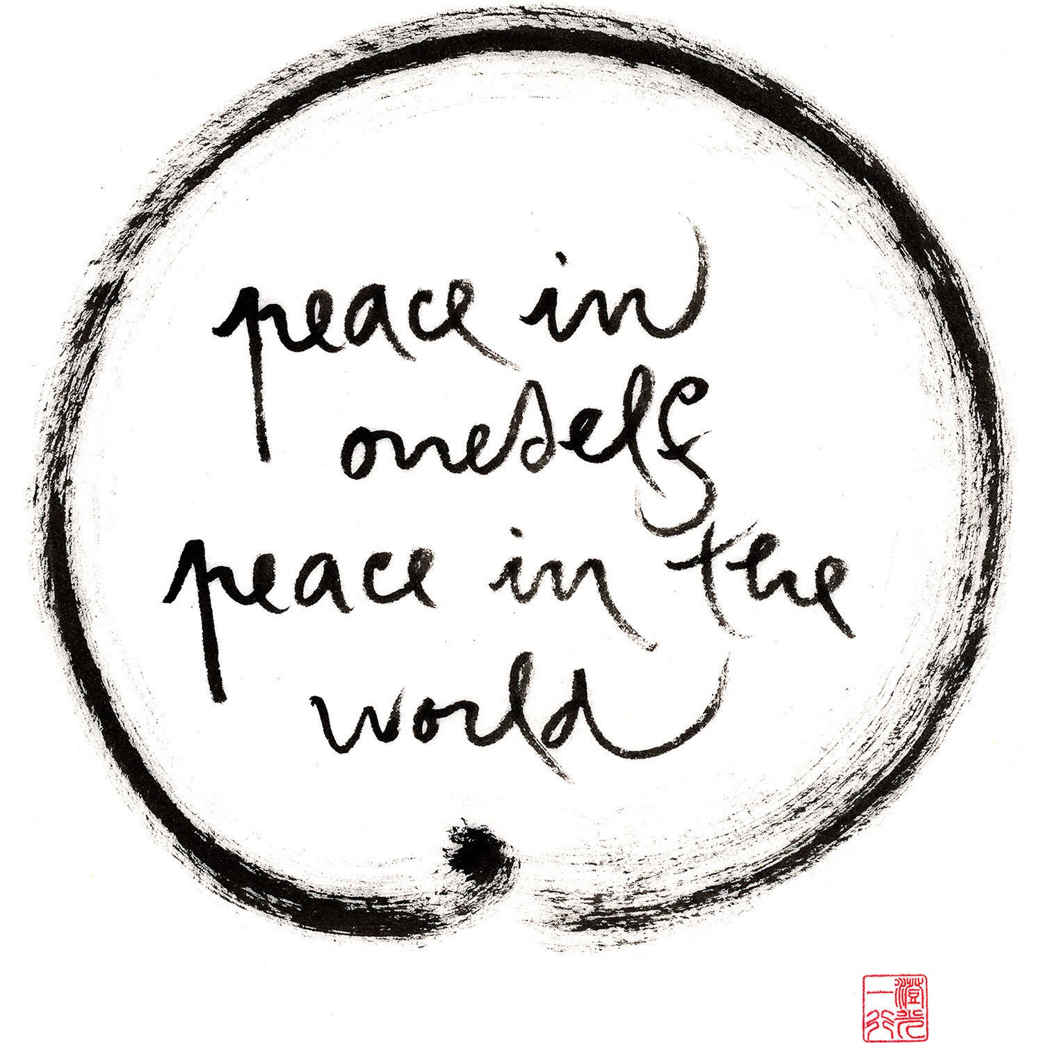 Thich Nhat Hanh Calligraphy - Peace in oneself, peace in the world ...
