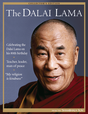 The Dalai Lama: Collector's Edition