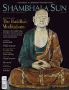 July 2007 - Eighth Annual All Buddhist Teachings Issue
