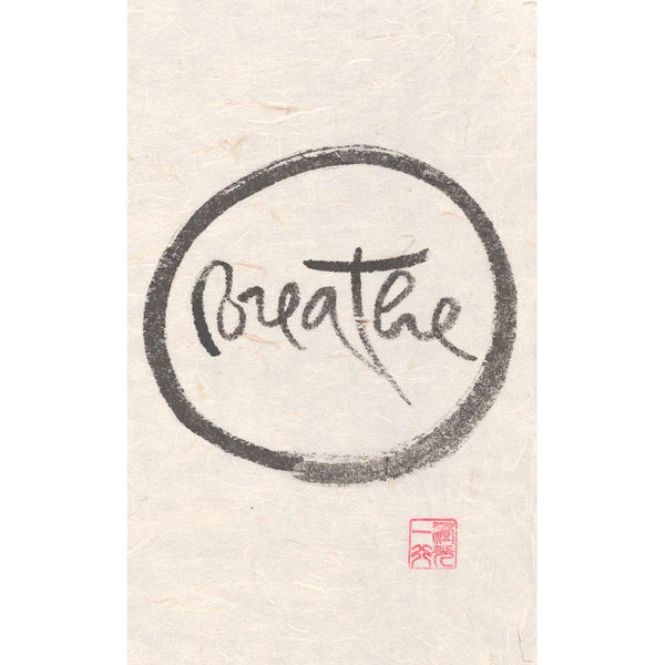 """Breathe"" print - Thich Nhat Hanh"